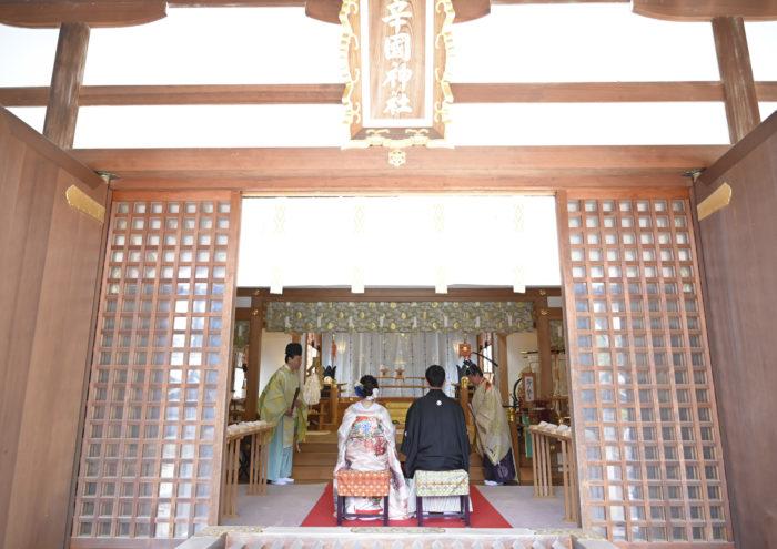 辛國神社 結婚式プラン(ライブフォト付)
